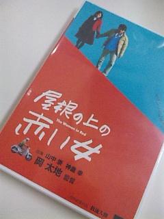 トークショー@渋谷UPLINK